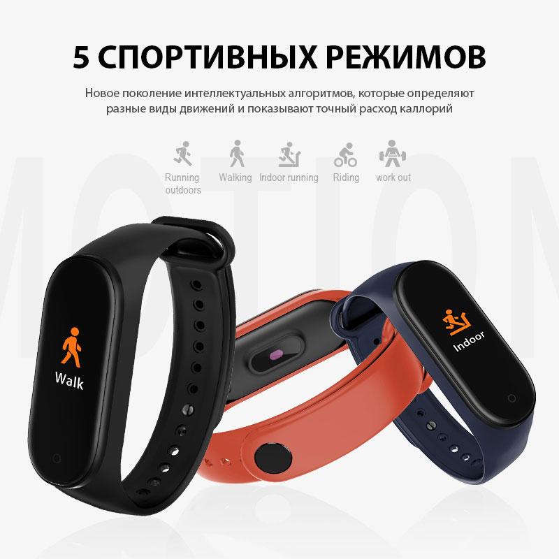 купить Smart Band M4 в Киеве
