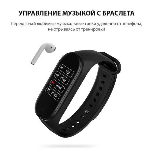 купить mi bandm4 Киев недорого