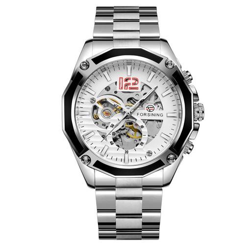 купить мужские часы Forsining GMT 1183 Silver-White