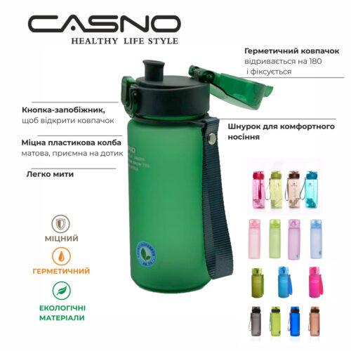 Пляшка для води CASNO 650 мл KXN-1157 Сіра фото 7