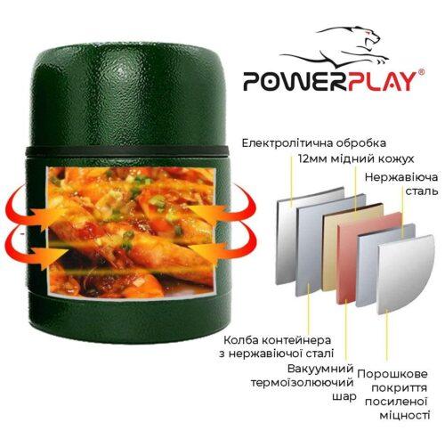 Термос харчовий PowerPlay 9003 Зелений 500 мл фото 5