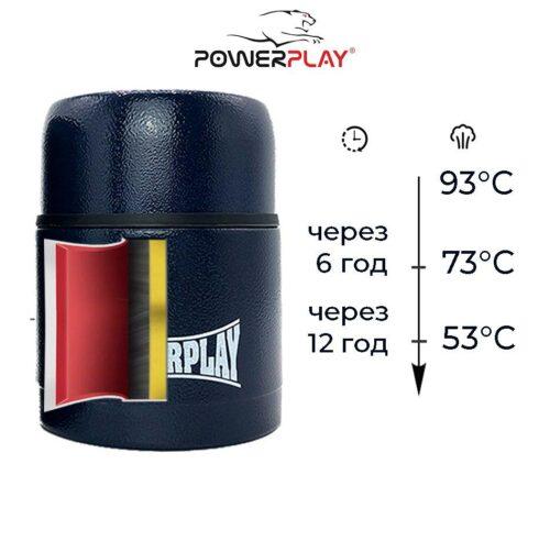 Термос харчовий PowerPlay 9003 Синій 500 мл фото 4