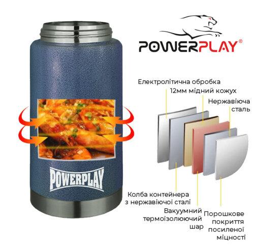 Термос харчовий PowerPlay 9002 Синій 750 мл фото 6