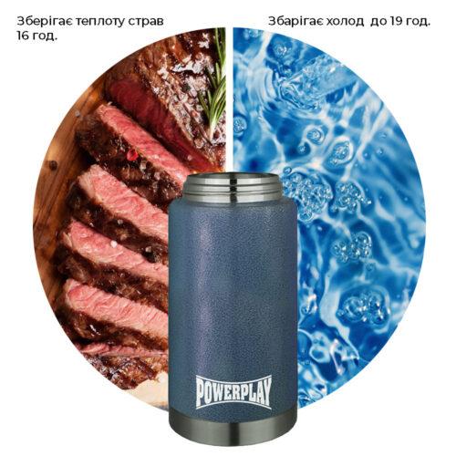 Термос харчовий PowerPlay 9002 Синій 750 мл фото 7