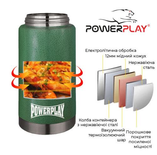 Термос харчовий PowerPlay 9002 Зелений 750 мл фото 6