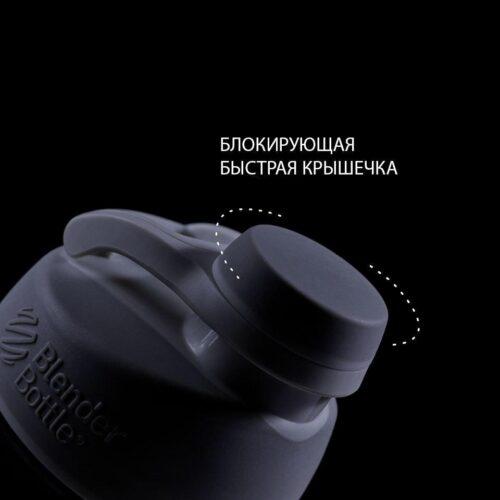 Пляшка для води BlenderBottle Tero Tritan 25oz/735ml Black (ORIGINAL) фото 5