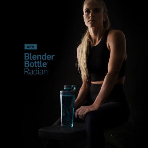 Спортивная бутылка-шейкер BlenderBottle Radian Tritan 32oz/940ml Sea (ORIGINAL) фото 3