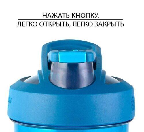 Спортивна пляшка-шейкер BlenderBottle Strada Tritan 28oz/820ml Ocean Blue (ORIGINAL) фото 4