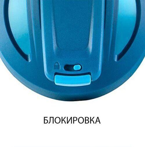 Спортивна пляшка-шейкер BlenderBottle Strada Tritan 28oz/820ml Ocean Blue (ORIGINAL) фото 5