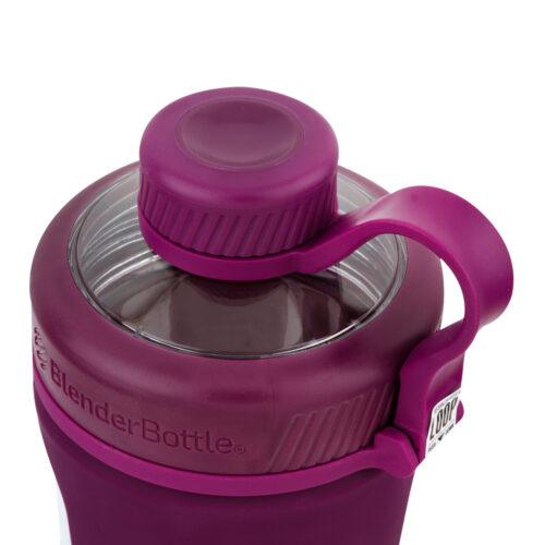 Спортивная бутылка-шейкер BlenderBottle Radian Glass 28oz/820ml Plum (Скло) (ORIGINAL) фото 2