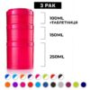 Контейнер спортивный BlenderBottle Expansion Pak Clear/Orange (ORIGINAL) фото 3