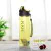 Пляшка для води CASNO 780 мл KXN-1180 Зелена фото 1