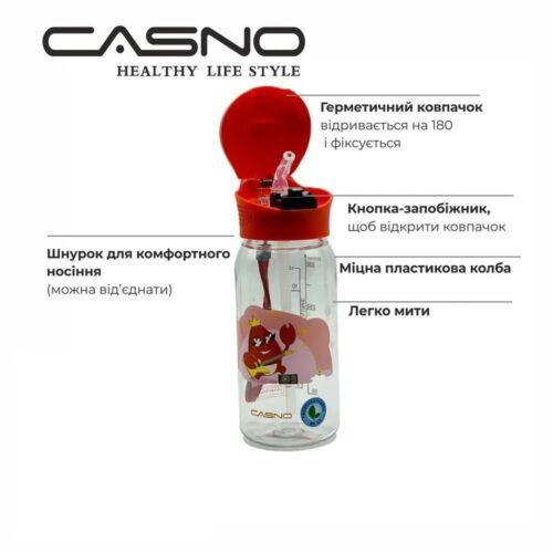 Пляшка для води CASNO 400 мл KXN-1195 Червона (краб) з соломинкою фото 7