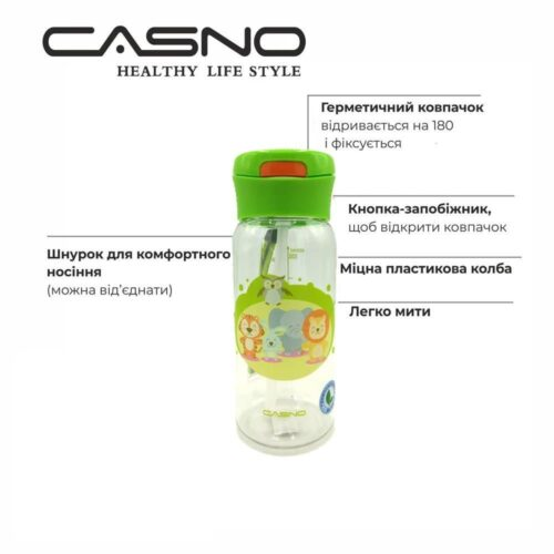 Пляшка для води CASNO 400 мл KXN-1195 Зелена (Малята-звірята) з соломинкою фото 6