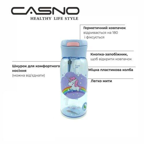 Пляшка для води CASNO 400 мл KXN-1195 Бузкова (Єдиноріг) з соломинкою фото 7