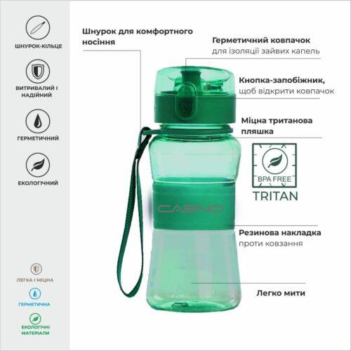 Пляшка для води CASNO 400 мл KXN-1104 Tritan Зелена фото 3
